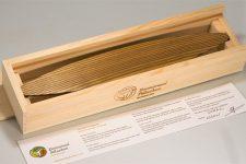 Rattleback – Logan (Sumac wood)
